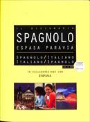 Dizionario spagnolo-italiano e italiano-spagnolo