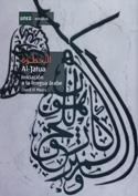 Al-jatua. Iniciación a la lengua árabe