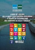 Logro de los ODS en la UNED y sus centros asociados a través de la reducción del consumo de agua y energía