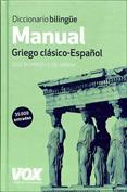 Portada Diccionario manual Griego. Griego clásico Español