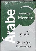 Diccionario Pocket Árabe. Árabe-español, español-árabe