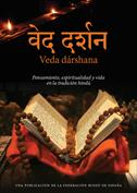 Veda dárshana. Pensamiento, espiritualidad y vida en la tradición hindú