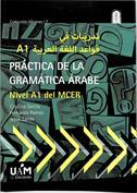 Práctica de la gramática árabe