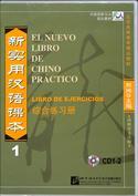 El nuevo libro de chino práctico vol.1. Libro de ejercicios. Pack 2 CD's