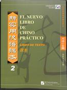 Portada El nuevo libro de chino práctico 2