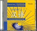 Hanyu 1. Chino para hispanohablantes CD audio