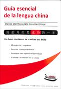 Guía esencial de la lengua china. Claves prácticas para su aprendizaje