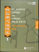 El nuevo libro de chino practico 1. Libro de texto (Versión española)
