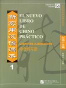 Portada El nuevo libro de chino práctico. Ejercicios (Versión española)