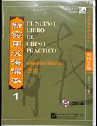 El nuevo libro de chino práctico 1.-  Pack CD's libro de texto