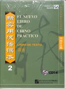 El nuevo libro de chino práctico 2. Pack CD's