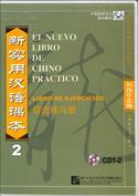 Portada El nuevo libro de chino práctico 2. Ejercicios. Pack CDs