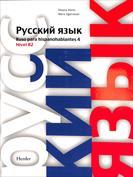 Ruso para hispanohablantes 4