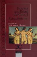 Portada Poesía de la Edad de Oro, I. Renacimiento