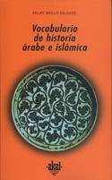 Portada Vocabulario de historia árabe e islámica (D)