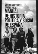 Portada Manual de historia política y social de España (1808 2011)