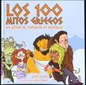 Los cien mitos griegos de Ático el contador de historias