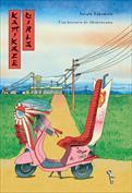 Kamikaze Girls Una historia de Shimotsuma